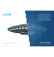 industrial blueprint of ufo technical document vector image