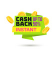 cashback label symbol sale shopping tag vector image vector image