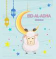 festival of sacrifice eid-ul-adha vector image vector image