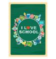 love school banner vector image