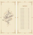 menu for the restaurant in retro baroque style vector image vector image