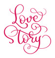 red love story words on white background hand vector image vector image