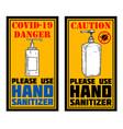 use hand sanitizer emblem with hand sanitizer vector image