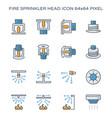 fire sprinkler icon vector image