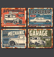 old cars and vehicles rusty metal plate vector image vector image