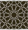 Seamless islamic pattern 3d traditional arabic