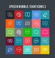 speech bubble icons vector image vector image