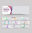 big set horizontal white web banners with wavy vector image vector image