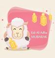 festival of sacrifice eid al-adha traditional vector image vector image