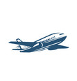 jet plane icon vector image vector image