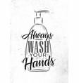 soap dispenser graphic vector image