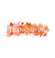 thanksgiving background vector image vector image