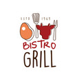 bistro grill logo template hand drawn colorful vector image vector image