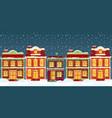 christmas houses in cartoon winter city street vector image