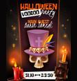 halloween voodoo poster vector image vector image