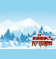 winter landscape with vector image