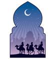 hajj islamic pilgrimage vector image vector image