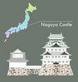 Japan Castle Nagoya vector image