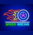 racing high-speed driving vector image vector image