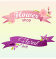 creative logos for flower shop with banner vector image vector image