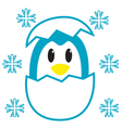 Egg Penguin vector image