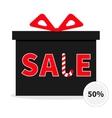 Gift box with ribbon and bow Present giftbox Big vector image vector image