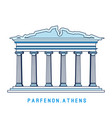 line art parthenon athens greece european vector image