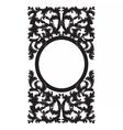 Vintage Imperial Baroque frame vector image vector image