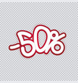 hand writing 50 percent discount sale banner vector image vector image