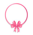 round pink border decorated by silk bow vector image vector image