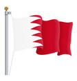 waving bahrain flag isolated on a white background vector image vector image