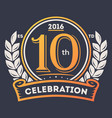 anniversary laurel wreath 10th years label vector image