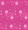 cute pattern design for kids with soft color vector image