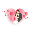 heart bride and groom vector image