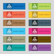 local area network icon sign Set of twelve vector image vector image