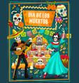 mexican day dead sugar skulls skeletons vector image