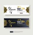 eid al adha or fitr mubarak sale offer banner vector image