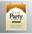islamic banner design with iftar party invitation vector image vector image