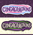 lettering for congratulations vector image vector image