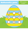 educational game for children complete equations vector image vector image