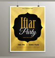 golden iftar ramadan party invitation template vector image vector image