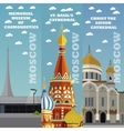 Moscow tourist landmark banners vector image vector image
