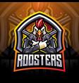 rooster gunners esport mascot logo vector image vector image