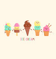 set funny cheerful ice cream characters vector image vector image