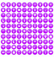 100 flowers icons set purple vector image vector image