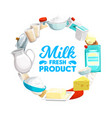 dairy and milk farm products round banner vector image vector image