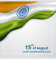 happy indian independence day celebration card vector image vector image