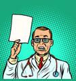 help information skeptical male doctor medicine vector image vector image