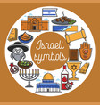 israeli symbols with cultual and architectural vector image