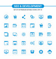 seo and developement blue icons vector image vector image